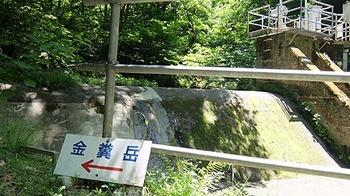 shiratanikuchi-tozanguchi.jpg