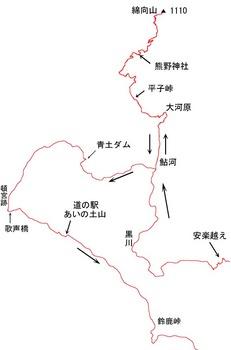 18-11-3-自転車で綿向山.jpg
