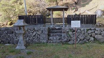 amatsubo-no-yashiro.jpg