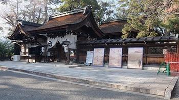 chisui-jinja-2.jpg