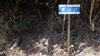 matsuo-one-tozankuchi.jpg