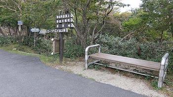 omotemichi-gezankuchi.jpg