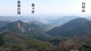 onigakiba-houmen.jpg