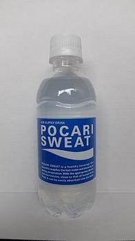 pocari-sweat-pet.jpg