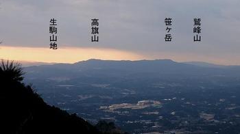 sasagatake-takahatayama-houmen.jpg