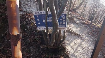 suizawa-touge.jpg