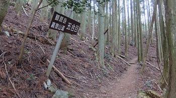 uramichi-5goume.jpg