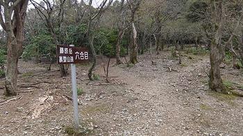 uramichi-6goume.jpg