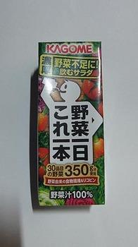yasai-ichinichi.jpg